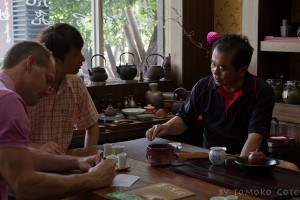 Getting an education in tea from a true master...