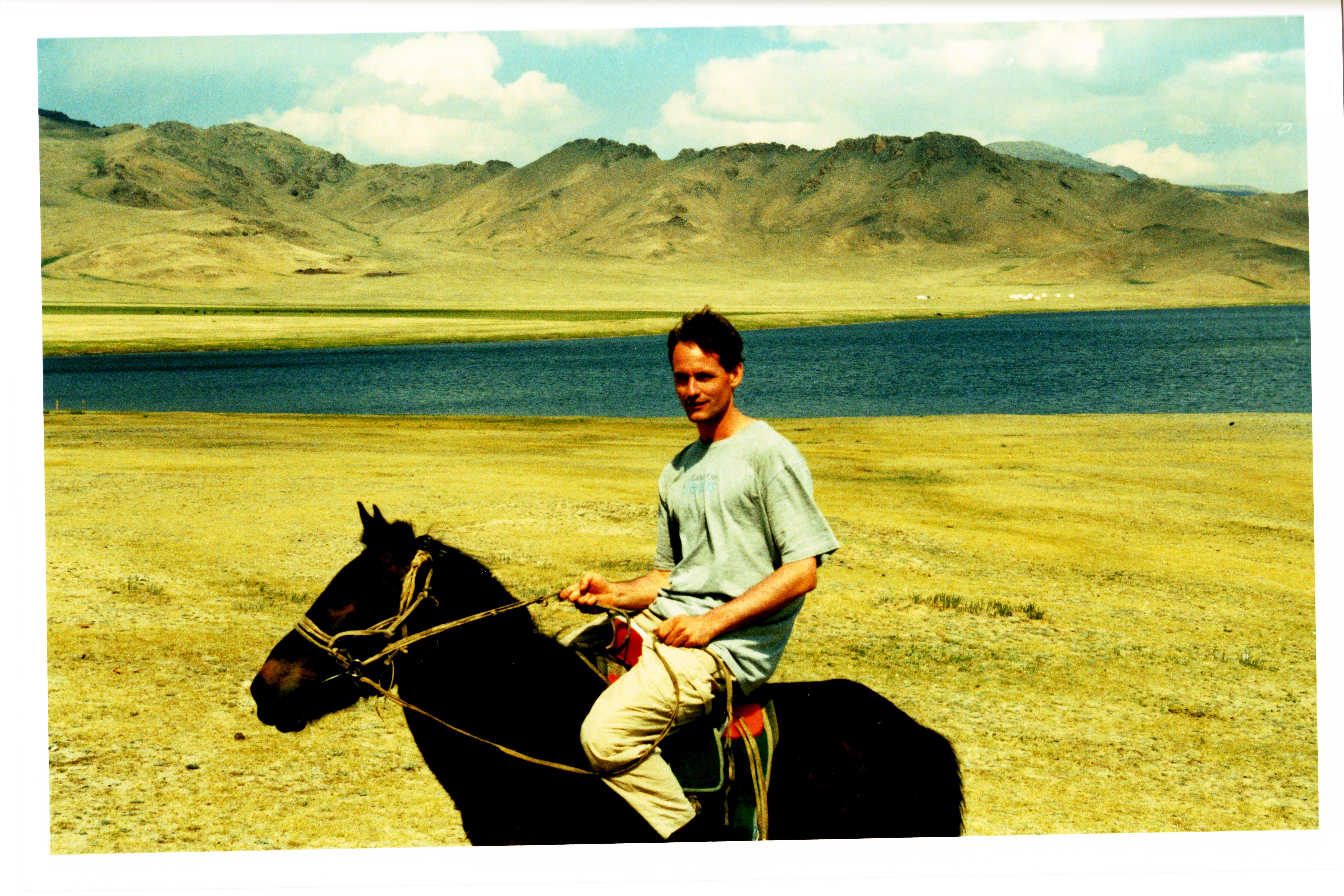 Mongolia lake