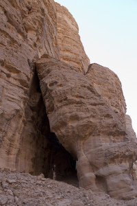 My second find, in a cave up a side wadi...