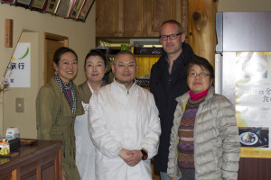 Still alive, thanks to the man at the centre: our licensed fugu chef...