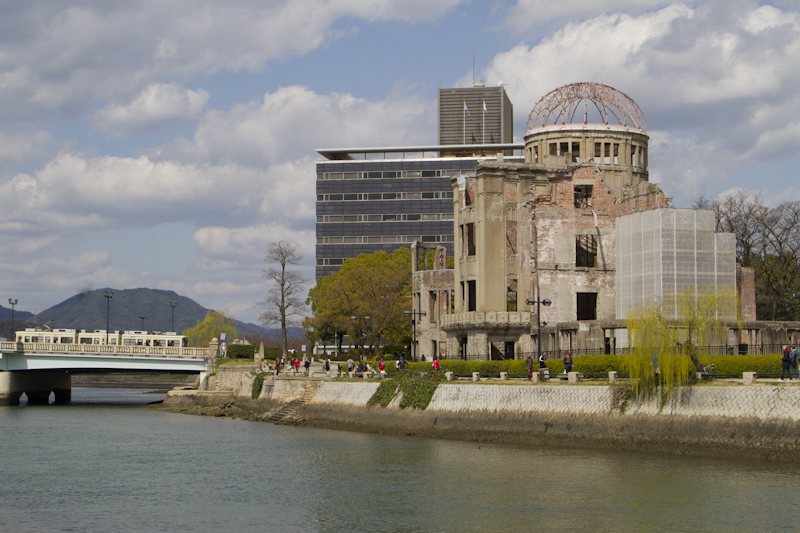 The former Hiroshima Prefectural Industrial Promotion Hall was near the epicentre of the bomb...