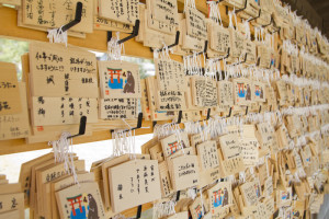 "Small wooden plaques (""ema"") filled with people's hopes and dreams..."