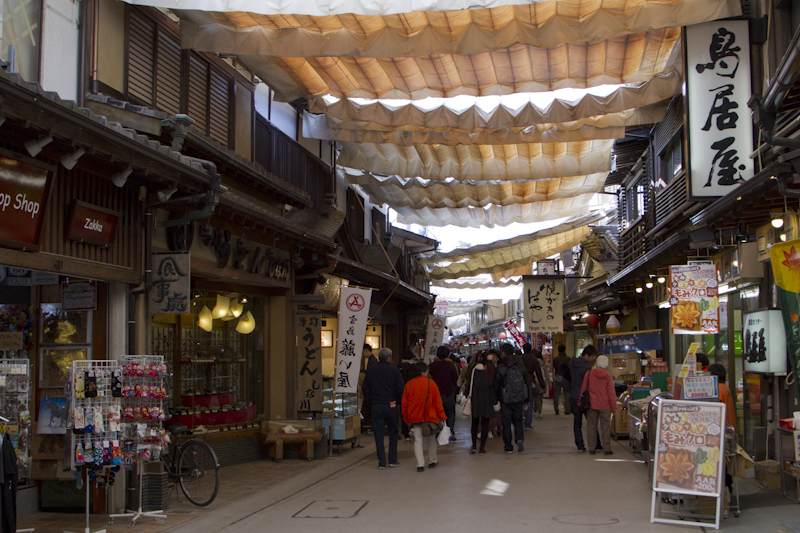 Be sure to wander the surrounding streets in search of traditional snacks...