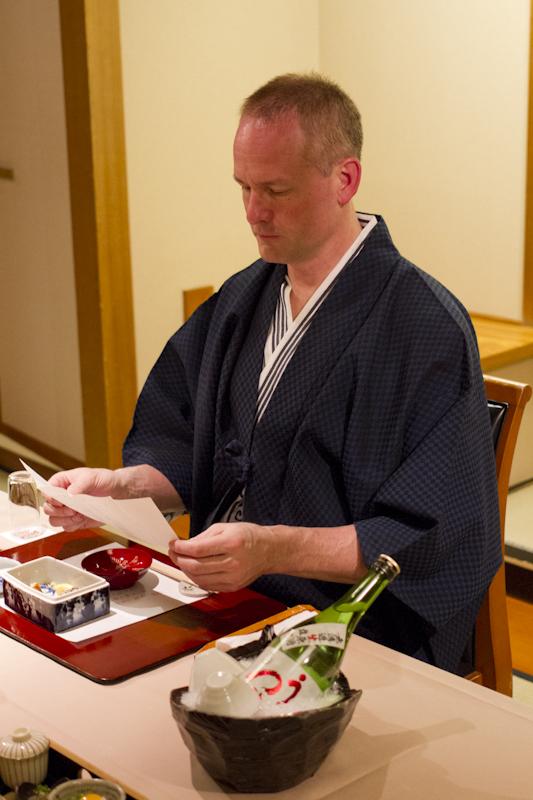 Reciting haiku...? Orreading the menu...?