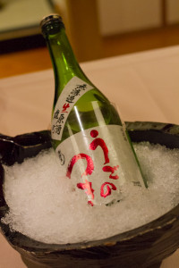"We chose a clean, fragrant Junmai Ginjo called ""Ugo no Tsuki"" (""the moon after rain"")..."