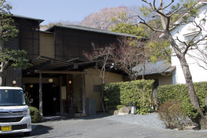 A traditional ryokan hidden on a hillside...