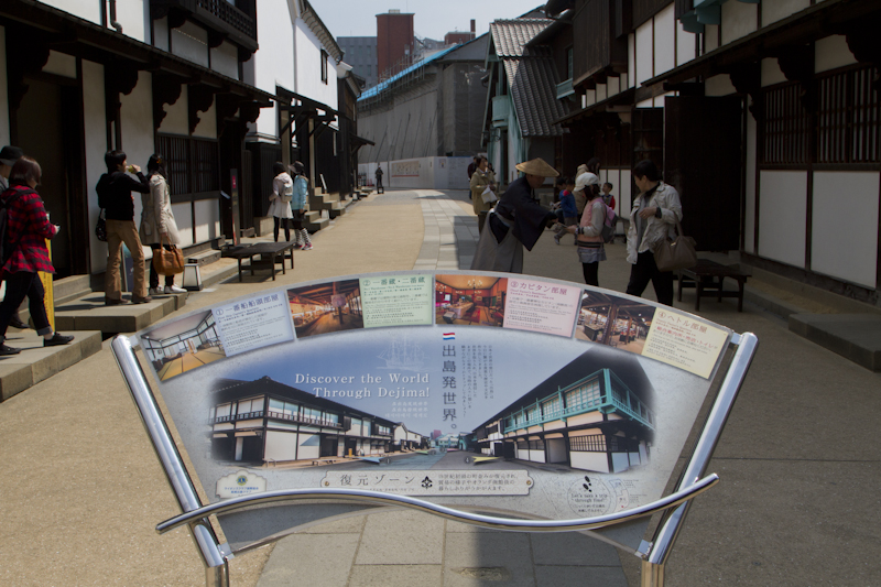 Dejima was Japan's sole authorized contact point with the outside world for 200 years...