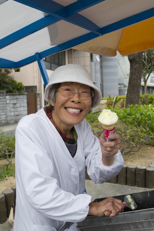 Sampling a cone of homemade Showa-style ice cream...