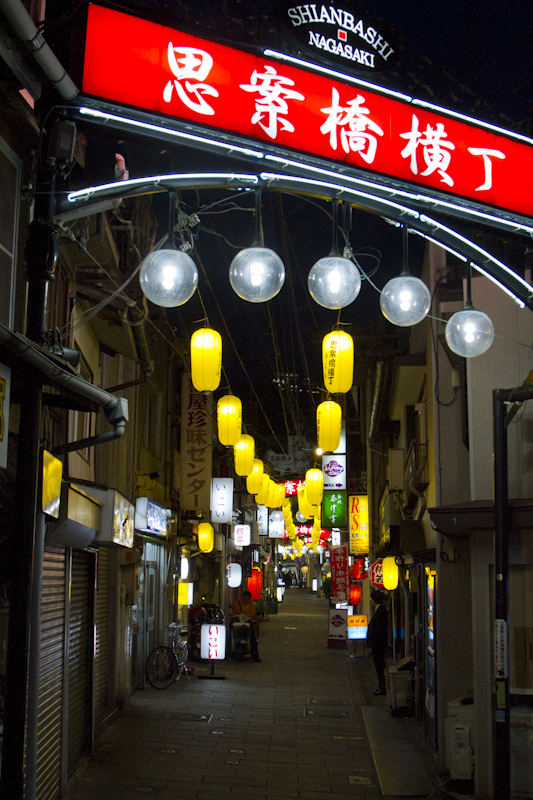 Nagasaki's alleys are filled with food stalls and small bars...