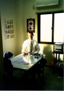 Teaching ESL and writing my first book, ca. 2000...