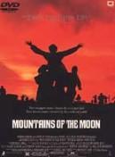 mountainsmoon.jpg